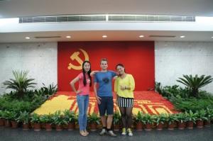 bureau of communist party